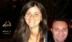 Siracusa, morte Eligia Ardita: la Cassazione dichiara inammissibile il ricorso di Christian Leonardi