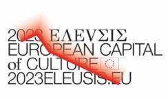 Capitale della cultura 2024, Eleusi ed Epidauro a sostegno di Siracusa